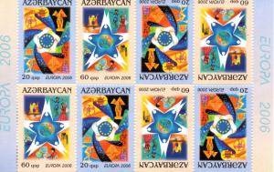 Azerbaijan 823a MNH .