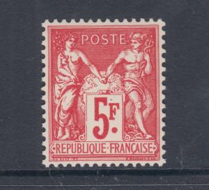 France Sc 226b MNH. 1925 5fr Peace & Commerce VF