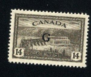 Canada #O22   Mint VF OG 1950-51 PD