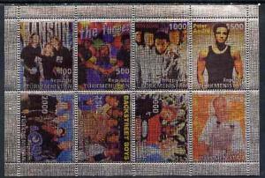 TURKMENISTAN SHEET SINGERS MUSIC STARS metallic paper
