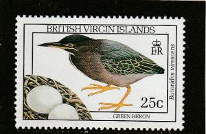 British Virgin Islands  Scott#  661  MNH