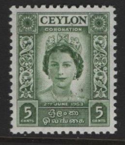 CEYLON, 317, MNH, 1953, Queen Elizabetth II