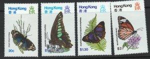 Hong Kong Scott 354-357! MVLH! Complete Set!