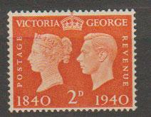 GB George VI  SG 482 mounted mint