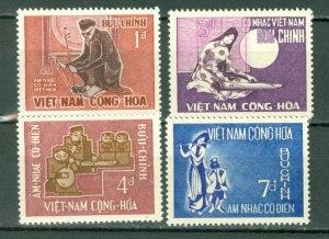 VIETNAM  MUSIC  #287-90 MNH...$5.60