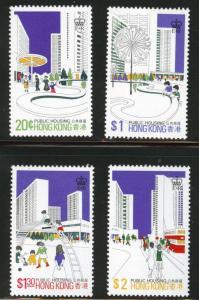 Hong Kong MNH 367-70 Public Housing 1981