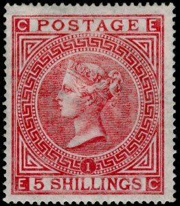 SG126, 5s rose plate 1, M MINT. Cat £11000. EC