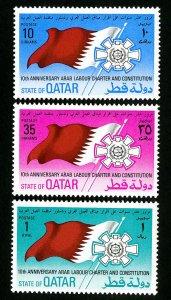 Qatar Stamps # 429-31 XF OG NH