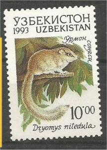 UZBEKISTAN, 1993, MNH 10r, Fauna, Dryomys nitedula,, Scott 12