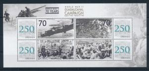 [81139] Grenada 2008 Second World war Guadalcanal campaign Sheet MNH