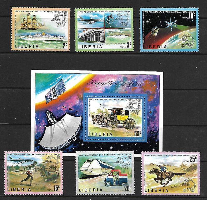 LIBERIA 663-668, C201 MNH UPU MAIL DELIVERY, WITH SOUVENIR SHEET 1974