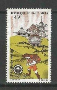 1971 Scout Upper Volta Tokyo 13th Jamboree