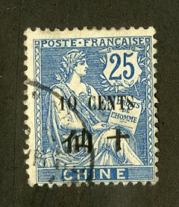 FRENCH OFFICE IN CHINA 61 USED SCV $1.25 BIN $.50 RIGHTS OF MAN