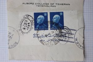 Iran Persia sc#870F used on Piece 1938 Registered USA postal markings Teheran
