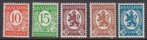 Bulgaria 293-7 mnh