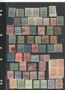 Colombia stamp collection and stock set 1