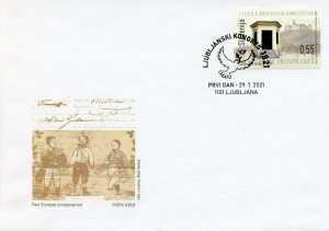 Slovenia Historical Events Stamps 2021 FDC Congress of Laibach 200 Years 1v Set