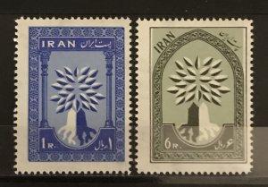 Iran 1960 #1154-5 MNH, World Refugee Year, CV $1.50