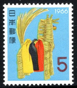 JAPAN Sc#858 Year of The Horse MNH