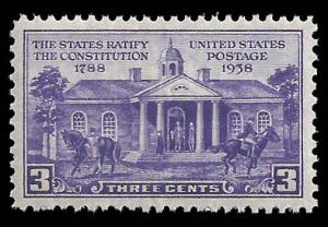 # 835 MINT NEVER HINGED CONSTITUTION RATIFICATION X.F.+++++