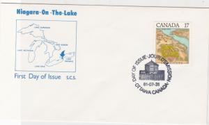 Canada 1981 Niagara-on-the-Lake FDC Building Cancel  Stamps Cover ref 21988