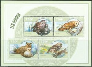 NIGER 2014 BIRDS OWLS SHEET OF FOUR STAMPS