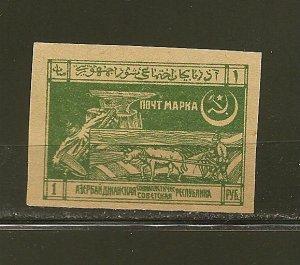 Azerbaijan 15 Mint No Gum