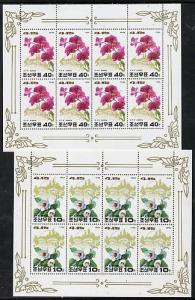 North Korea 1994 Flowers (Birthday of Kim Il Sung) set of...