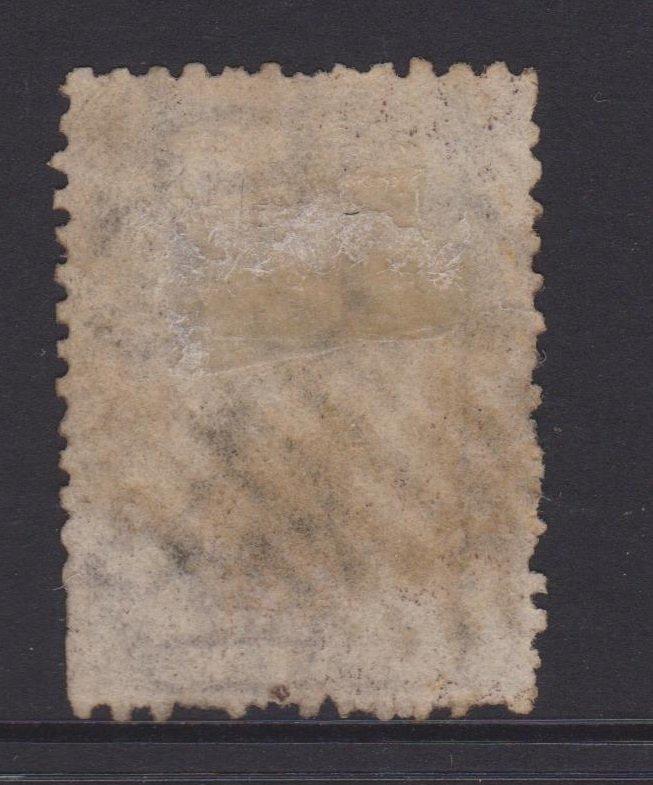 Ceylon Sc#53b Used