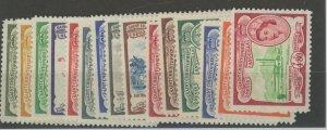 St. Christopher Nevis Anguilla 120-34 * mint LH (2110 8)