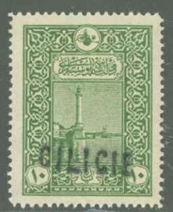 Cilicia 13 Mint VF LH