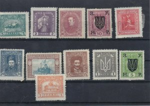 Ukraine Monuted Mint Stamps Ref: R5385