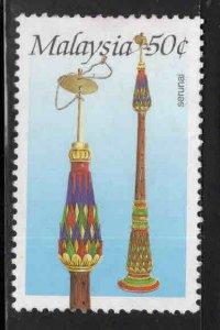 Malaysia Scott 352 Used stamp musical insturment