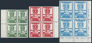 Nepal 121-123 blocks/4,MNH.Mi 130-132. Renovation of Sri Pashupati Temple,1960.