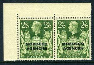 MOROCCO AGENCIES-1949 2/6 Yellow Green.  An unmounted mint corner marginal pair