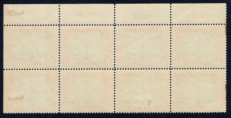 U.S. #C11Block of 8 With 2#, Red Top, and Arrow. Unused