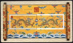 Canada SC#1837 Lunar New Year - Year of the Dragon S/S MNH