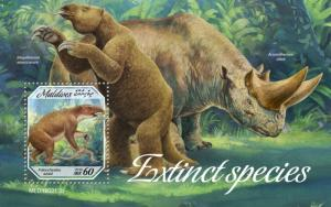 MALDIVES - 2019 - Extinct Species - Perf Souv Sheet - MNH