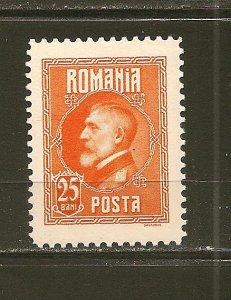 Romania 292 King Ferdinand MNH