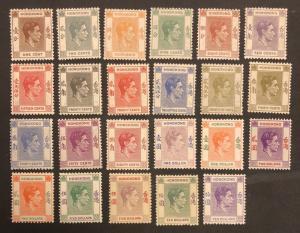 TangStamps China Hong Kong KG Stamp #154-166A Complete Set Mint OG H