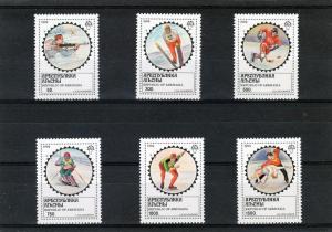 Abkhazia 1994 Lillehammer Olympics Set (6) MNH VF