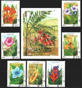 Afghanistan. 1985. 1419-25, bl78. Flowers, flora. USED.