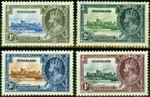 Nyasaland 1935 Jubilee Set of 4 SG123-126 Fine Lightly Mtd Mint