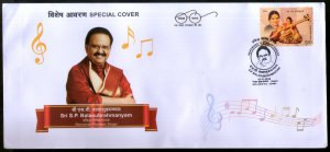 India 2018 S P Balacubrahmanyam Singer Music Musician Special Cover # 18352