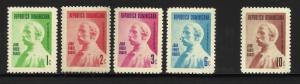 Dominican Republic 1970 Scott# 664-67, C174 MNH