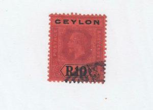 CEYLON # 213 VF-KGV R10 PART CORNER CANCEL CAT VALUE $92+