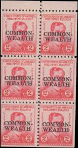 1936 Philippines #411a, Complete Set, Booklet Pane of 6, Hinged