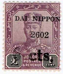 (I.B) Malaya States Revenue : Johore 6c on 1c OP (Japanese Occupation)