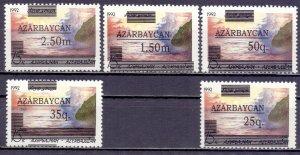 Azerbaijan. 1992. 70 II-74 II. Caspian Sea overprint. MNH.