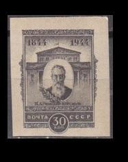 1944Russia(USSR)918** Music by Rimsky-Korsakov